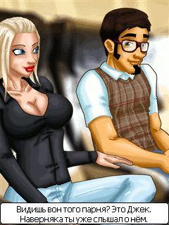 Download free mobile game: Dirty Jack: First Sех - download free games for mobile phone.