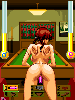 Секс жава игра