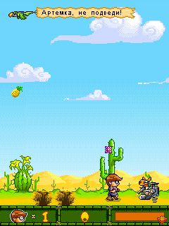 Download free game for mobile phone: Artyomka's adventures - download mobile games for free.