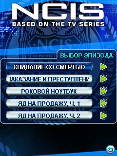 Ncis Based On The Tv Series Descargar Gratis El Juego Ncis Basado