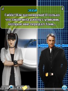Скріншот java гри NCIS Based On The TV Series. Ігровий процес.