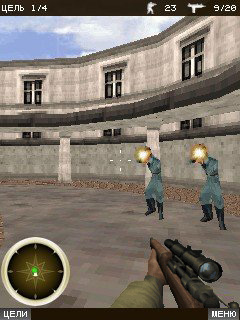 Download free mobile game: Ops Sniper 3D - download free games for mobile phone.