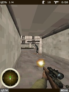 Mobile game Swat 3: Soldier of the future 2 - screenshots. Gameplay Swat 3: Soldier of the future 2.