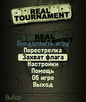 Download free mobile game: Real Tournament - download free games for mobile phone.