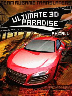 Ultimate 3D Paradise: PK Call