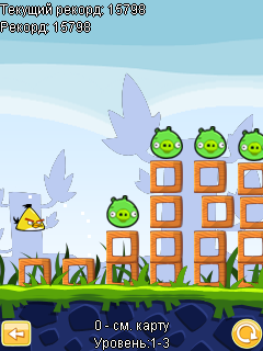 Mobile game Angry Birds 2 - screenshots. Gameplay Angry Birds 2.