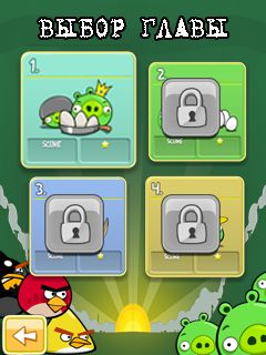 Download free mobile game: Angry Birds 2 - download free games for mobile phone.