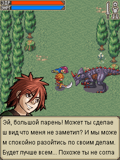 Скриншот java игры World of Warcraft Hunter. Игровой процесс.