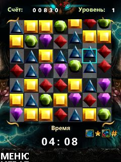 Download free mobile game: Magic Crystal - download free games for mobile phone.