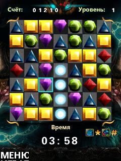 Download free game for mobile phone: Magic Crystal - download mobile games for free.