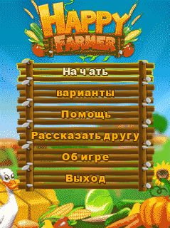 Download free mobile game: Happy Farmer - download free games for mobile phone.