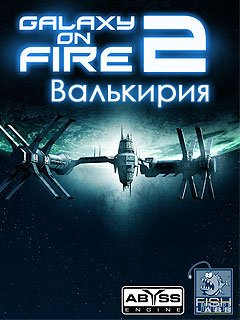 Galaxy On Fire 2: Valkyrie