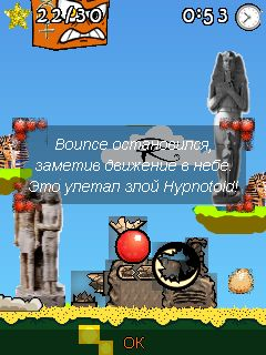 Mobile game Bounce Tales Egypt MOD - screenshots. Gameplay Bounce Tales Egypt MOD.