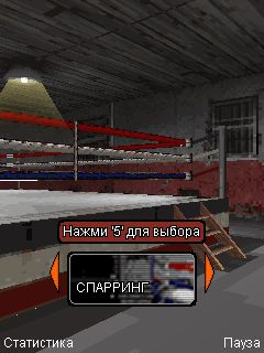 Download free mobile game: Muhammad Ali Boxing 3D - download free games for mobile phone.