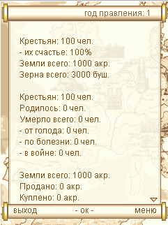 Download free mobile game: Kingdom of Grain - download free games for mobile phone.