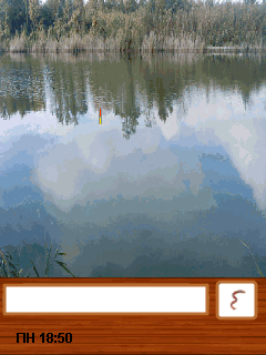Download free game for mobile phone: Fishing in Kuban - download mobile games for free.
