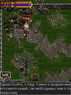 Mobile game Darkworld 2 - screenshots. Gameplay Darkworld 2.