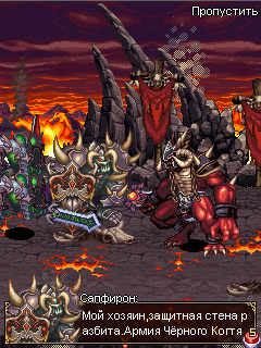 Mobile game Dungeon Hero: Dark Dynasty - screenshots. Gameplay Dungeon Hero: Dark Dynasty.
