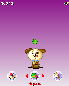 Download free game for mobile phone: Virtual Dog - download mobile games for free.