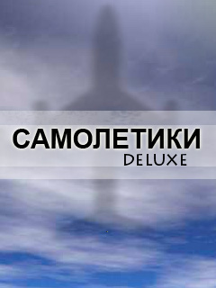 Airplanes Deluxe