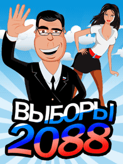 Elections 2088