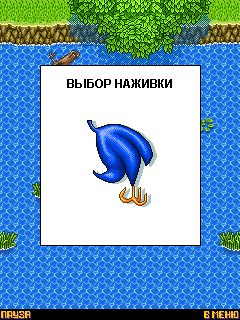 Mobile game Sonic Fishing - screenshots. Gameplay Sonic Fishing.