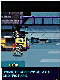 Download free game for mobile phone: Super Teenage Mutant Ninja Turtles 4 - download mobile games for free.