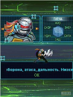 Mobil-Spiel Super Jugendmutant Ninja Schildkröten 4 - Screenshots. Spielszene Super Teenage Mutant Ninja Turtles 4.