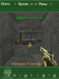 Download free mobile game: Counter-Strike 2010 Mod - download free games for mobile phone.