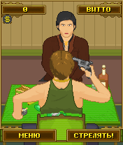 Download free mobile game: Russian roulette - download free games for mobile phone.