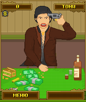 Download free game for mobile phone: Russian roulette - download mobile games for free.