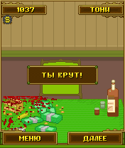 Mobile game Russian roulette - screenshots. Gameplay Russian roulette.
