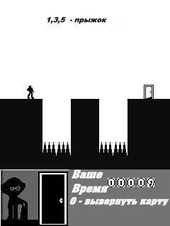 Download free mobile game: Black & White Adventure - download free games for mobile phone.