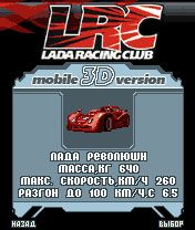 Download free mobile game: Lada Racing Club - download free games for mobile phone.