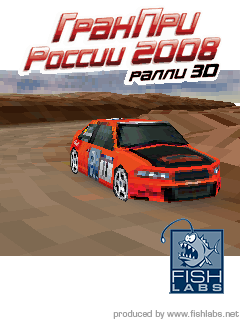 Russia Grand Prix 2008 Rally 3D