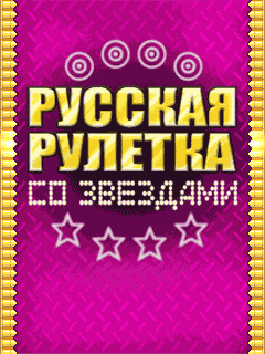 roleta russa para celular java