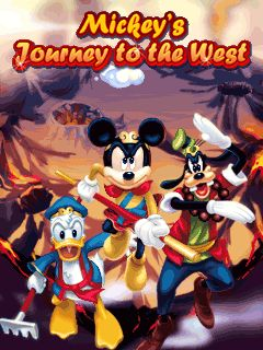 download journey to the west