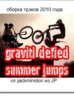 Gravity Defied: Summer jumps