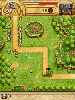 Download free game for mobile phone: WarCraft 3: Tower defence - download mobile games for free.
