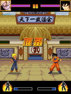 Download free game for mobile phone: Dragon ball Z - download mobile games for free.