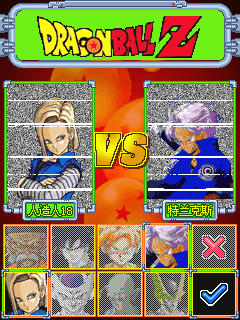 Download free mobile game: Dragon ball Z - download free games for mobile phone.