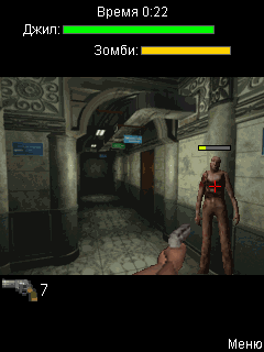 Download free mobile game: Resident Evil 4 3D - download free games for mobile phone.