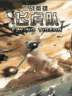 Heroes of World War II: Flying Tigers