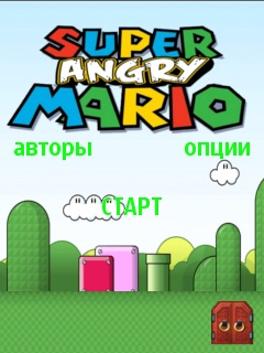 Super Angry Mario
