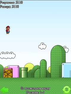 Jeu mobile Mario Super Méchant - captures d'écran. Gameplay Super Angry Mario.