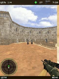 3d gun games java