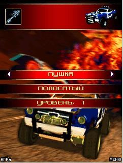 Download free mobile game: Road zero - download free games for mobile phone.