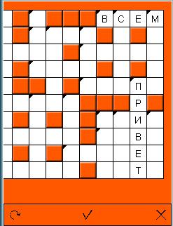 Скриншот java игры M-crosswords. Игровой процесс.