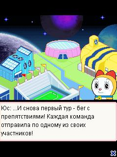 Download free game for mobile phone: Doraemon: A Dream Games - download mobile games for free.