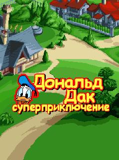 Donald Duck's Quest Deluxe